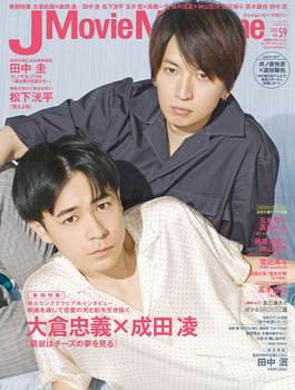 J Movie Magazine Vol.59