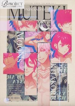 """B−PROJECT 無敵*デンジャラス&快感*エブリディ オフィシャルファンブック""""ON AND OFF""""Vol.1"""