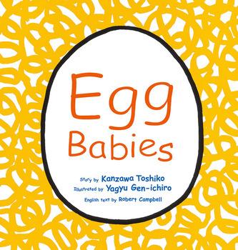 Egg Babies たまごのあかちゃん