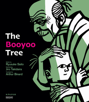 The Booyoo Tree モチモチの木