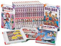 まんが日本の歴史18冊セット