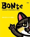 BONte014 〜character & illustration & more〜