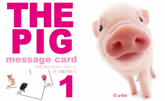 THE PIG message card 1