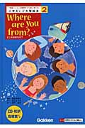 小学えいご大型絵本 「英語ノ−ト」の表現がくり返し学べる 第2巻