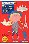 小学えいご大型絵本 「英語ノ−ト」の表現がくり返し学べる 第6巻