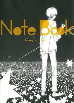 小林系 作品集「notebook 2014」
