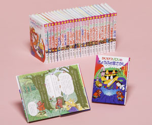 かいけつゾロリシリーズ Aセット(全25巻)