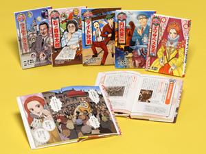 コミック版 世界の伝記 第2期(全5巻)
