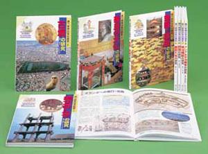 調べ学習日本の歴史第1期(全8巻)
