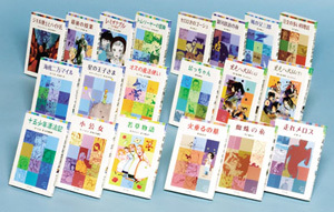 ポプラポケット文庫 学級文庫セット(特選20巻)