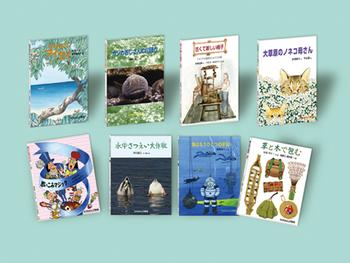 たくさんのふしぎBOX(全8巻)2014