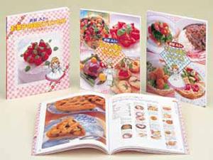 折原みとのお料理シリーズ(全3巻)