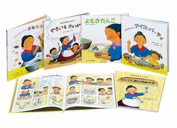 ばばばあちゃんのおりょうりセット(全6巻セット)