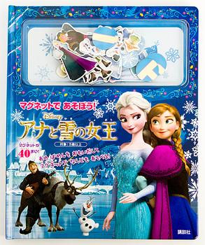 マグネットであそぼう! アナと雪の女王