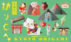 折りCA(5)京都おり