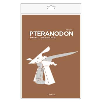 恐竜ペーパークラフト プテラノドン