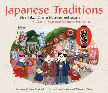 Japanese traditions ジャパニーズ・トラディションズ(洋書)