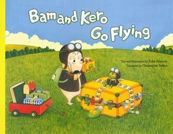 Bam and Kero Go Flying バムとケロのそらのたび 英語版