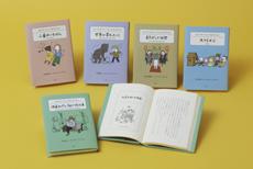 世界ショートセレクション全5巻セット