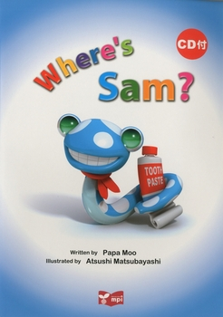 Where's Sam? (CD付き絵本)