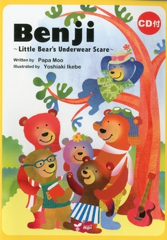 Benji -Little Bear's Underwear Scare- (CD付き絵本)