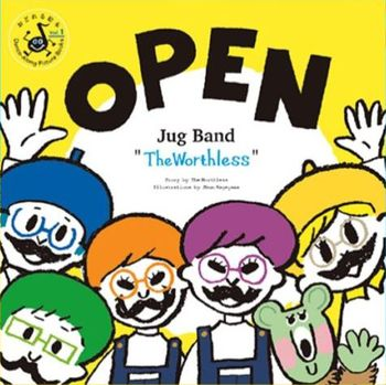 """OPEN Jug Band """"The Worthless"""""""