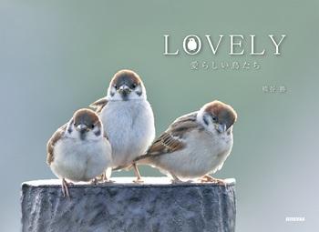 LOVELY - 愛らしい鳥たち
