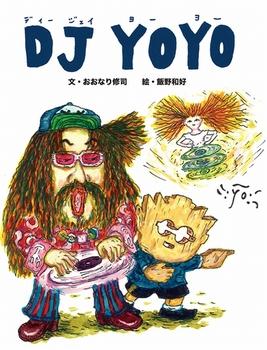 DJ YOYO