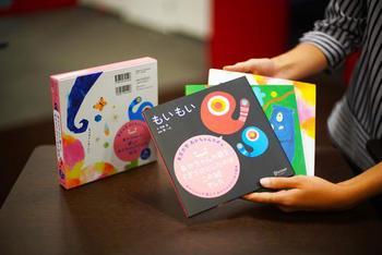 【特典付き】もいもい・うるしー・モイモイとキーリー あかちゃん学絵本3冊BOXセット   (あかちゃん学絵本) 0歳、1歳、2歳児向け 絵本