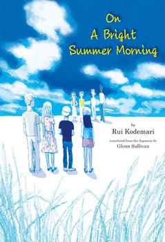 On A Bright Summer Morning ある晴れた夏の朝 英文版