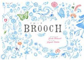 BROOCH 英語版
