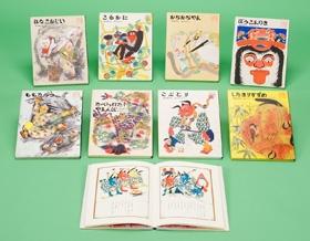 日本むかし話 全8巻セット