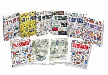 福音館のDO!図鑑シリーズ