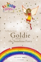 レインボーマジック対訳版11 太陽の妖精ゴールディ