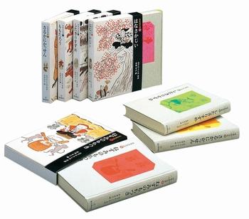 日本の昔話(全五巻)セット