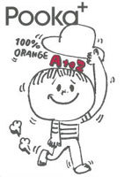 Pooka+ 100% orange A to Z