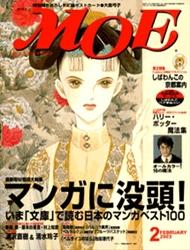 MOE 2003年2月号