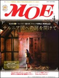MOE 2006年4月号