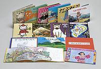 こどものともコレクション2009 全15冊セット