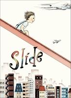 Slide(スライド)