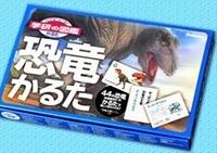 ニューワイド学研の図鑑かるた 恐竜かるた