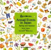 Annual Events in Japan(1)「和」の行事えほん〔英語版〕(1)春と夏の巻