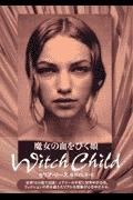 魔女の血をひく娘 Witch Child