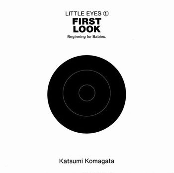 First look(はじめてのかたち)