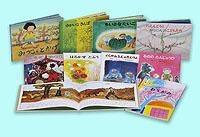 こどものともコレクション2011 全10冊セット