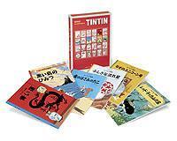 ペーパーバック版  タンタンの冒険(1)  6冊セット