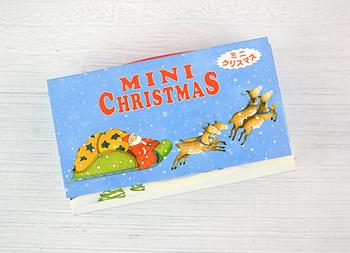 ミニクリスマス 5体セット