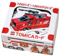 TOMICAカード トミカシリーズ&トミカハイパーシリーズ