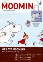 MOOMIN ムーミン公式ファンブック