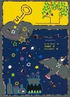 魔女の本棚(10) 魔女のスプーン